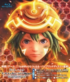 Screen Shot of .hack//Versus - The Thanatos Report