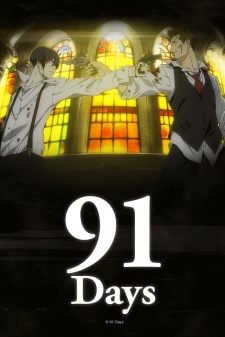 Screen Shot of 91 Days