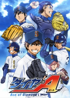 Screen Shot of Ace of The Diamond