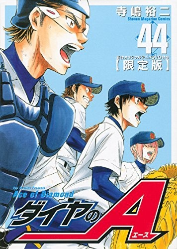 Screen Shot of Ace of the Diamond OVA