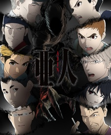 Screen Shot of Ajin 2nd Season