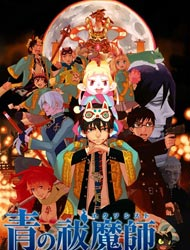 Screen Shot of Ao no Exorcist The Movie