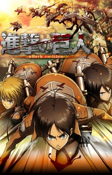 Poster image of Attack on Titan