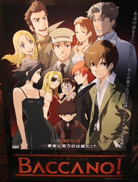 Screen Shot of Baccano!