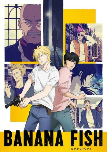 Screen Shot of Banana Fish