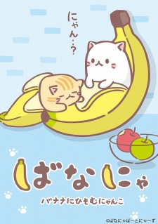 Screen Shot of Bananya