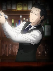 Screen Shot of Bartender