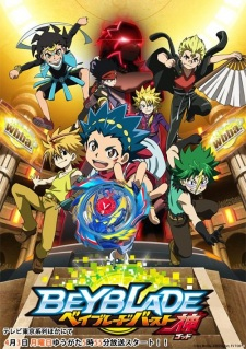 Screen Shot of Beyblade Burst God