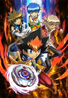 Screen Shot of Beyblade: Shogun Steel