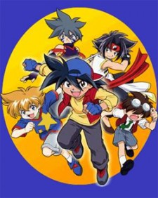 Screen Shot of Beyblade V-Force