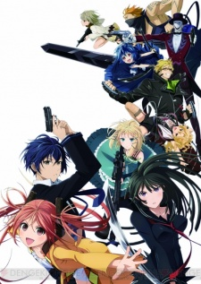 Screen Shot of Black Bullet