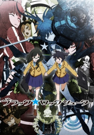 Screen Shot of Black★Rock Shooter