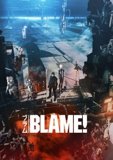 Screen Shot of Blame! Movie
