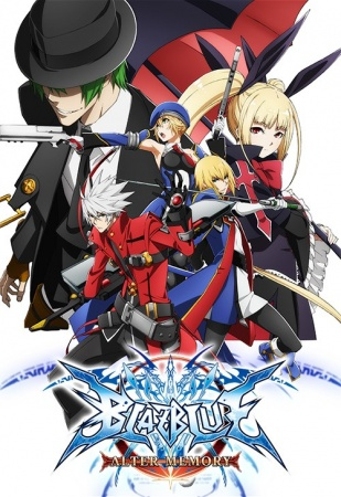 Screen Shot of BlazBlue: Alter Memory