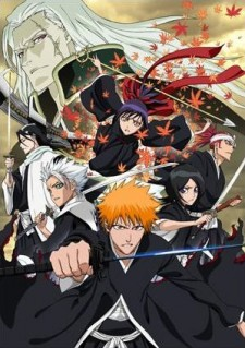 Screen Shot of Bleach: Memories of Nobody