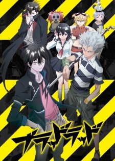 Screen Shot of Blood Lad