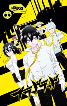 Screen Shot of Blood Lad OVA
