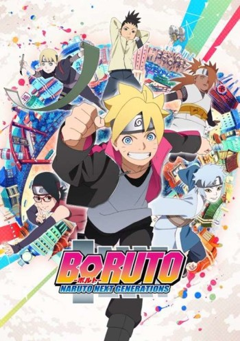 Screen Shot of Boruto: Naruto Next Generations