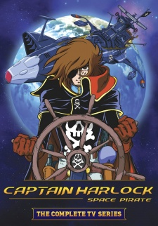 Screen Shot of Captain Harlock