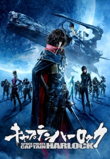 Screen Shot of Captain Harlock Movie