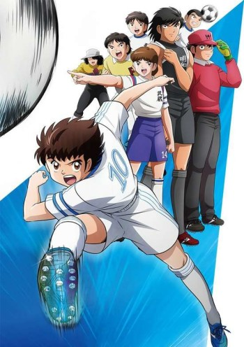 Screen Shot of Captain Tsubasa