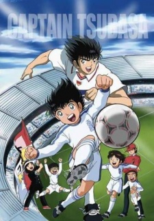Screen Shot of Captain Tsubasa: Road to 2002
