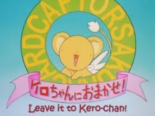 Screen Shot of Cardcaptor Sakura: Leave it to Kero-chan