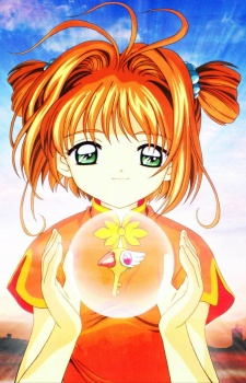 Screen Shot of Cardcaptor Sakura Movie 1
