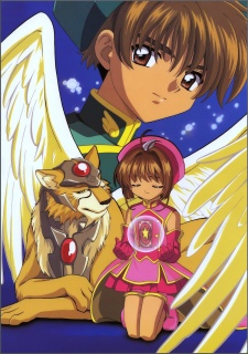 Screen Shot of Cardcaptor Sakura Movie 2: The Sealed Card