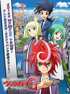 Screen Shot of Cardfight!! Vanguard G
