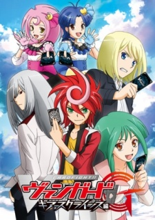 Screen Shot of Cardfight!! Vanguard G: Gears Crisis-hen