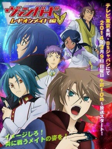 Screen Shot of Cardfight!! Vanguard Legion Mate