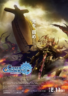 Screen Shot of Chain Chronicle: Haecceitas no Hikari Part 3