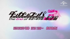 Screen Shot of Danganronpa 3: The End of Kibougamine Gakuen - Kibou-hen