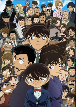 Screen Shot of Detective Conan