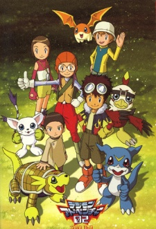 Screen Shot of Digimon Adventure 02