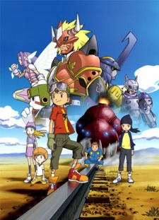 Screen Shot of Digimon Frontier