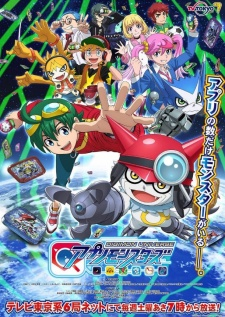 Screen Shot of Digimon Universe: Appli Monsters