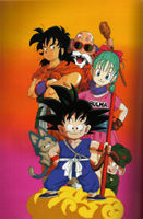 Poster image of Dragon Ball