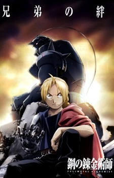 Poster image of Fullmetal Alchemist: Brotherhood