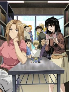 Screen Shot of Genshiken