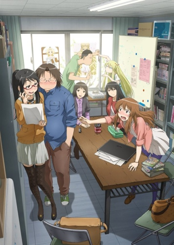 Screen Shot of Genshiken Nidaime