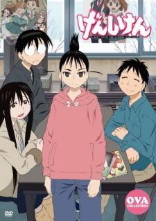Screen Shot of Genshiken OVA