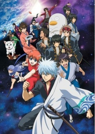Screen Shot of Gintama
