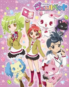 Screen Shot of Jewelpet