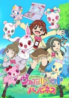 Screen Shot of Jewelpet Happiness