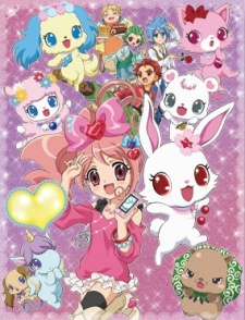 Screen Shot of Jewelpet Kira Deco!