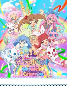 Screen Shot of Jewelpet Magical Change