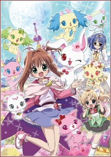 Screen Shot of Jewelpet Tinkle