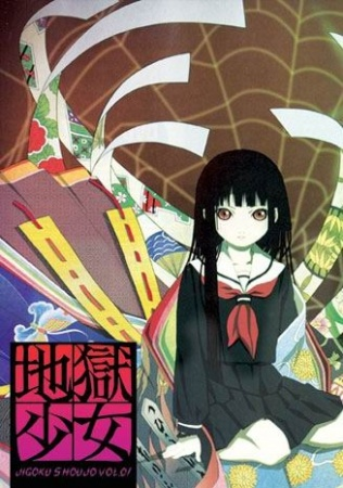 Screen Shot of Jigoku Shoujo